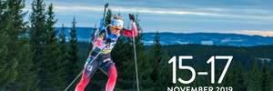 Женская сборная Украины по биатлону выступит в Шушене сильнейшим составом