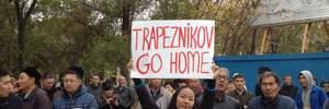 В России тысячи человек митингуют против мэра-экс-главаря боевиков: взяли флаг Украины – видео