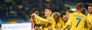 Сборная Украины установила уникальное достижение в отборе на Евро-2020