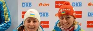 На первом этапе Кубка мира выступят сестры Семеренко, Джима, Меркушина и Пидгрушная