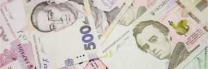 Курс валют на 20 листопада: долар та євро трохи додали в ціні