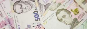 Курс валют на 20 ноября: доллар и евро немного прибавили в цене