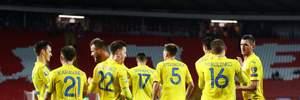 УАФ опублікувала емоційне відео з роздягальні збірної після нічиєї з Сербією