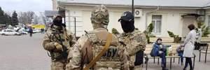 Російський агент закликав організовувати теракти в Україні річниці Майдану