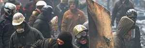 Знают ли нардепы, когда в Украине День Достоинства и Свободы: опрос