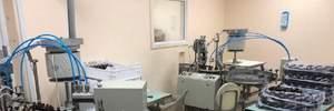 СБУ зупинила виробництво фальсифікованих ліків: фото
