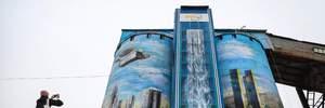 Мурал рекордных размеров создали на Запорожье: впечатляющие фото