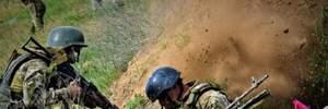 Как боевикам удалось ранить сразу 6 украинских бойцов: известны детали