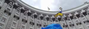 Укрзализныця и еще три объекта пополнили список стратегических госпредприятий