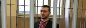 Дело нацгвардейца Маркива: Украина обжалует приговор