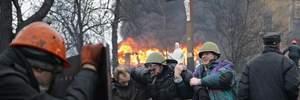 По делу Майдана обвинительный приговор вынесен  46 людям, – Чумак
