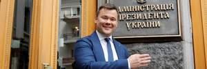 """Богдан перед виборами акредитувався у ЦВК як кореспондент """"1+1"""", – ЗМІ"""