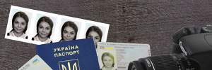 В Украине ввели новые стандарты на фото в паспорт: детали