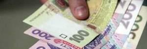 Працівникам Укрзалізниці виплатять додатковий 1 мільярд гривень: деталі