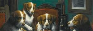 "Як ""Собаки у покер грали"": символ гри на полотнах"