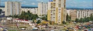 90-е годы ХХ века в Киеве: ностальгические фотографии