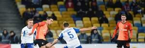 Шахтар – Динамо: онлайн-трансляція матчу УПЛ