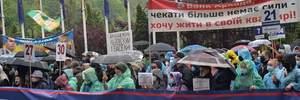 """Люди вклали гроші та не можуть отримати житло: інвестори """"Аркади"""" протестували – фото"""