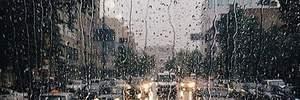 Прогноз погоды на 30 мая: дожди не прекратятся, будет еще прохладнее