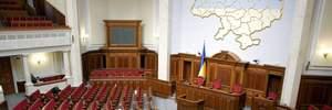 Верховна Рада збереться на пленарне засідання 2 червня: що обговорюватимуть