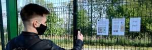 Послаблення карантину: чи потрібно буде проходити обсервацію після повернення з-за кордону