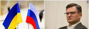 """Бесит россиян: Кулеба еще раз очертил краеугольную """"красную линию"""" переговоров в ТКГ"""