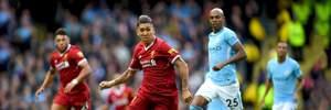 Манчестер Сіті – Ліверпуль: онлайн-трансляція топ-матчу АПЛ