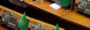 """Засідання """"Слуги народу"""" за участі Зеленського та Шмигаля: що розглянули"""