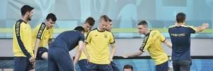 Сауна, басейн та масаж: збірна України залишається в Румунії та очікує результати ігор Євро-2020