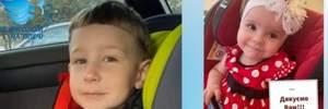 4-річний львів'янин віддав усі гроші зі скарбнички для допомоги дівчинці з СМА