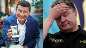 Пленки Онищенко с участием Порошенко: СМИ опубликовали первую запись с голосом президента