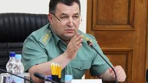 Сколько стоит содержание одного украинского солдата: Полторак назвал сумму