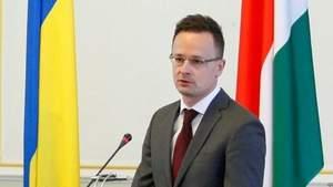 Україна завдала Угорщині три удари, – Сійярто заговорив про новий конфлікт між країнами