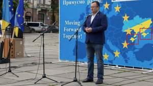 Україна та два Крими: дивний конфуз трапився у Чернівцях