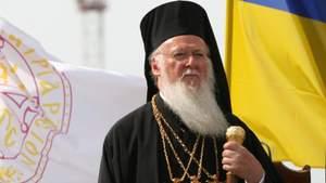 Вселенский Патриарх Варфоломей сделал заявление относительно единой поместной церкви в Украине