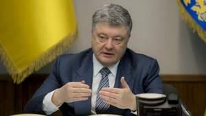 Порошенко зробив гучну заяву про автокефалію української церкви