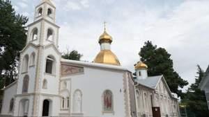 Автокефалія для України: ще одна церква заявила про розрив із Константинополем