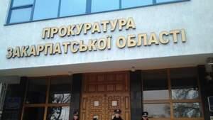 """Билборды о """"сепаратистах"""" на Закарпатье: прокуратура открыла дело"""