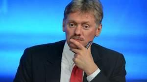 У Кремлі відповіли на вимогу Трампа звільнити з полону українських моряків