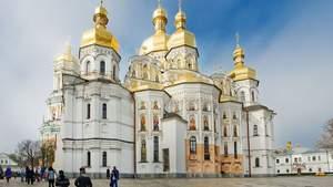 В Украине создали Единую поместную православную церковь