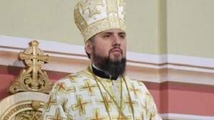 Единую поместную церковь возглавил митрополит Епифаний: что известно о священнослужителе