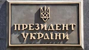 Кандидаты в президенты Украины-2019: список