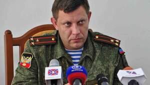 Видео убийства боевика Захарченко является постановочным, – украинский режиссер
