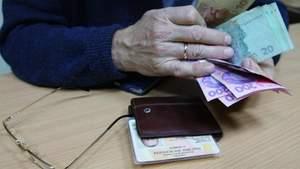Коли в Україні знову підвищать пенсії