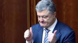 """""""Бл*дь, где тебе реформы не хватает, Тимур?!""""– в сеть слили запись с якобы голосом Порошенко"""