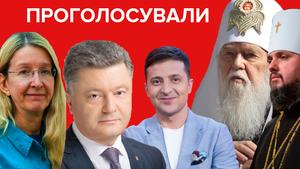 Хто з кандидатів у президенти та політичної еліти прийшов проголосувати у другому турі: фото