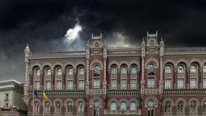 Штормове попередження від НБУ: політики та олігархи намагаються спотворити реальність