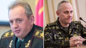 Зеленський звільнив Муженка і призначив новим головою Генштабу Хомчака