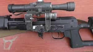 У ГПУ показали снайперську гвинтівку російських бойовиків: фото