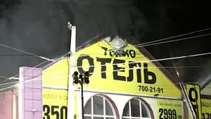 """В Одессе произошел пожар в гостинице """"Токио Стар"""": 8 человек погибли – фото и видео"""